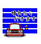 旧車シリーズ・ハコスカPart2【夏仕様】(個別スタンプ:12)