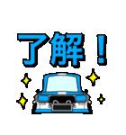 旧車シリーズ・ハコスカPart2【夏仕様】(個別スタンプ:15)