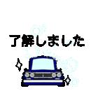 旧車シリーズ・ハコスカPart2【夏仕様】(個別スタンプ:16)
