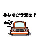 旧車シリーズ・ハコスカPart2【夏仕様】(個別スタンプ:17)