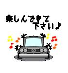 旧車シリーズ・ハコスカPart2【夏仕様】(個別スタンプ:18)