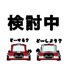 旧車シリーズ・ハコスカPart2【夏仕様】(個別スタンプ:19)
