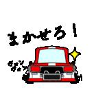 旧車シリーズ・ハコスカPart2【夏仕様】(個別スタンプ:22)
