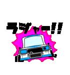 旧車シリーズ・ハコスカPart2【夏仕様】(個別スタンプ:23)