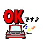 旧車シリーズ・ハコスカPart2【夏仕様】(個別スタンプ:24)