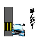旧車シリーズ・ハコスカPart2【夏仕様】(個別スタンプ:25)