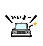 旧車シリーズ・ハコスカPart2【夏仕様】(個別スタンプ:31)
