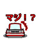 旧車シリーズ・ハコスカPart2【夏仕様】(個別スタンプ:32)
