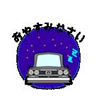 旧車シリーズ・ハコスカPart2【夏仕様】(個別スタンプ:33)