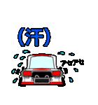 旧車シリーズ・ハコスカPart2【夏仕様】(個別スタンプ:35)