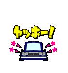 旧車シリーズ・ハコスカPart2【夏仕様】(個別スタンプ:36)