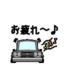 旧車シリーズ・ハコスカPart2【夏仕様】(個別スタンプ:37)