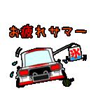 旧車シリーズ・ハコスカPart2【夏仕様】(個別スタンプ:38)
