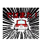 旧車シリーズ・ハコスカPart2【夏仕様】(個別スタンプ:39)