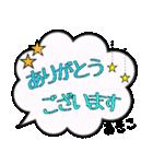 あきこ専用ふきだし(個別スタンプ:8)