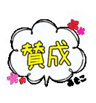 あきこ専用ふきだし(個別スタンプ:13)