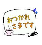 あきこ専用ふきだし(個別スタンプ:15)