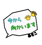 あきこ専用ふきだし(個別スタンプ:16)