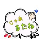 あきこ専用ふきだし(個別スタンプ:17)