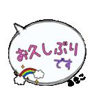 あきこ専用ふきだし(個別スタンプ:19)