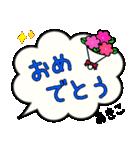 あきこ専用ふきだし(個別スタンプ:21)