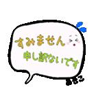 あきこ専用ふきだし(個別スタンプ:28)