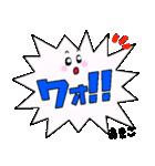 あきこ専用ふきだし(個別スタンプ:32)