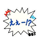 あきこ専用ふきだし(個別スタンプ:33)