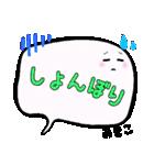 あきこ専用ふきだし(個別スタンプ:36)