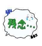 あきこ専用ふきだし(個別スタンプ:39)