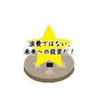 寛永通宝(動く古銭)(個別スタンプ:03)