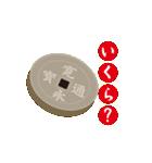 寛永通宝(動く古銭)(個別スタンプ:06)