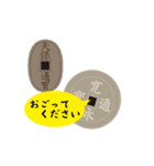 寛永通宝(動く古銭)(個別スタンプ:11)