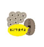寛永通宝(動く古銭)(個別スタンプ:12)