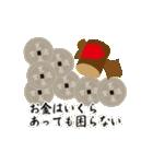 寛永通宝(動く古銭)(個別スタンプ:14)