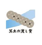 寛永通宝(動く古銭)(個別スタンプ:15)