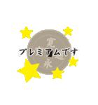 寛永通宝(動く古銭)(個別スタンプ:16)