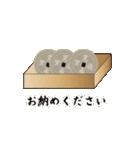 寛永通宝(動く古銭)(個別スタンプ:17)
