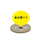 寛永通宝(動く古銭)(個別スタンプ:24)