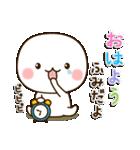 ☆ふみ☆さんのお名前スタンプ(個別スタンプ:01)