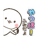 ☆ふみ☆さんのお名前スタンプ(個別スタンプ:02)