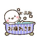 ☆ふみ☆さんのお名前スタンプ(個別スタンプ:05)