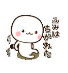 ☆ふみ☆さんのお名前スタンプ(個別スタンプ:06)