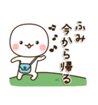 ☆ふみ☆さんのお名前スタンプ(個別スタンプ:07)