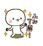 ☆ふみ☆さんのお名前スタンプ(個別スタンプ:09)