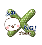 ☆ふみ☆さんのお名前スタンプ(個別スタンプ:12)