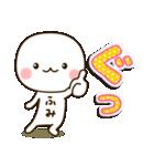 ☆ふみ☆さんのお名前スタンプ(個別スタンプ:16)