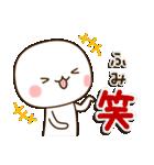☆ふみ☆さんのお名前スタンプ(個別スタンプ:18)