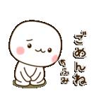 ☆ふみ☆さんのお名前スタンプ(個別スタンプ:21)