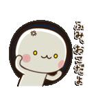 ☆ふみ☆さんのお名前スタンプ(個別スタンプ:23)